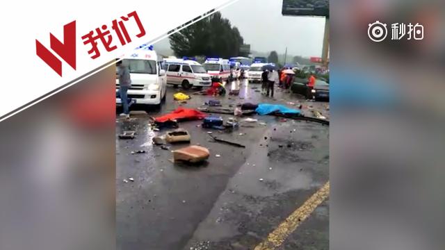 旅游大巴惨烈车祸致9死28
