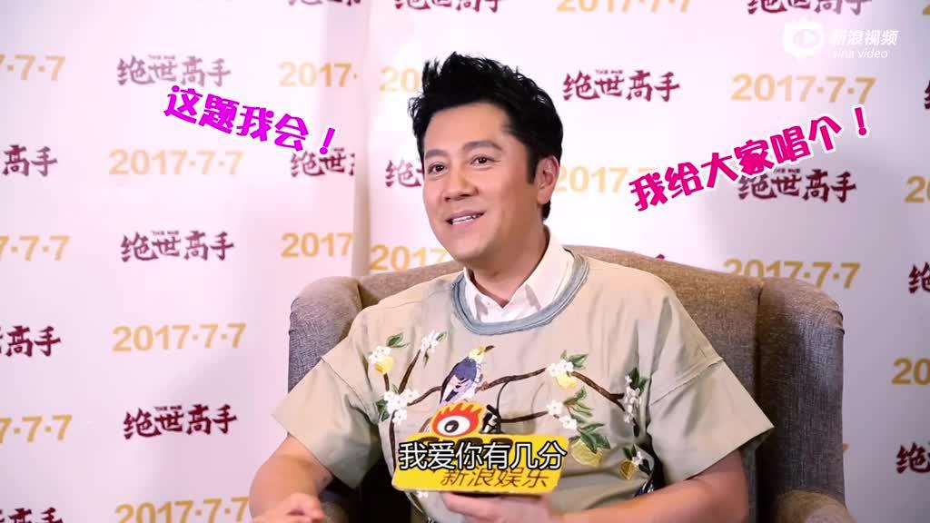 """""""中华曲库""""蔡国庆接受挑战 演绎RAP版《365个祝福》"""