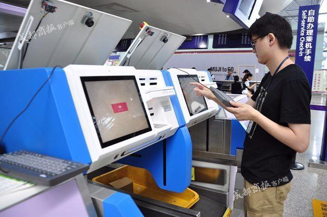 最快本月中旬 到成都机场赶飞机可自助办理行李托运