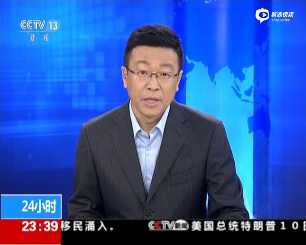 十二届全国人大教科文卫委员会副主任委员王三运涉嫌严重违纪接受组织审查