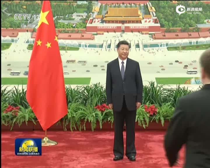 习近平接受八国新任驻华大使递交国书