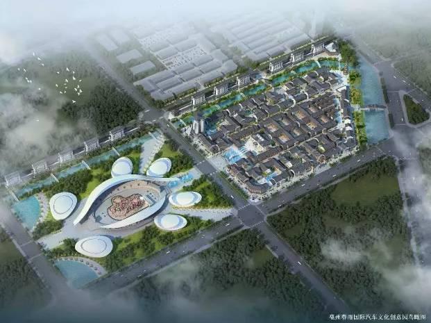 南京特色小镇严控房产开发 不大拆大建避同质发展