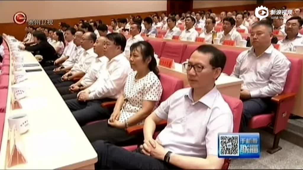孙志刚全省领导干部会议讲话