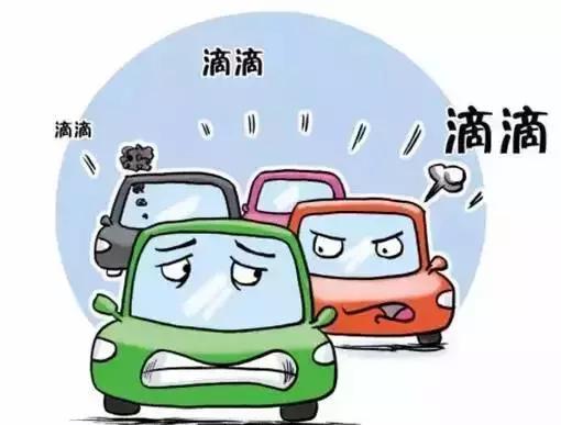 按喇叭也要罚!北京首个违法鸣笛抓拍系统上岗!
