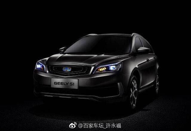 日前,吉利汽车正式发布一组全新跨界SUV预告图