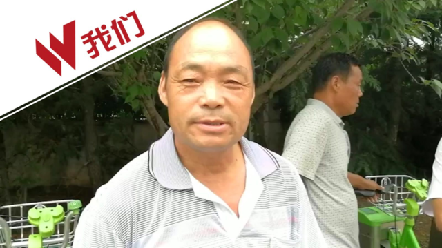 徐玉玉案宣判 徐父望公正判决