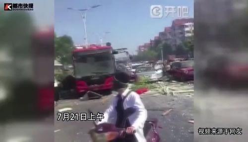 杭州古墩路店肆爆炸现场视频