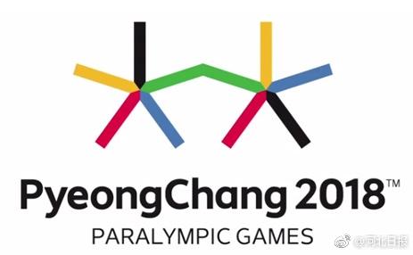 河北省入选冬残奥项目国家队人数居全国之首