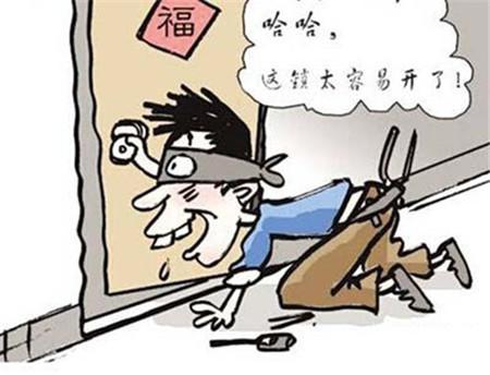 昭通籍盗窃团伙何以能盘踞北京多年?