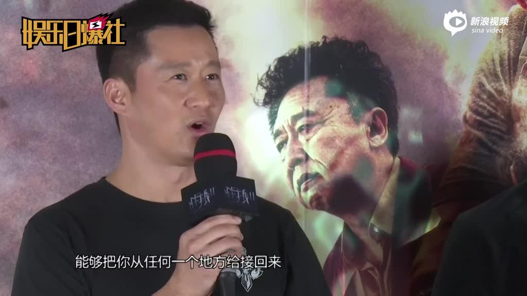 吴京自曝拍《战狼2》溺水