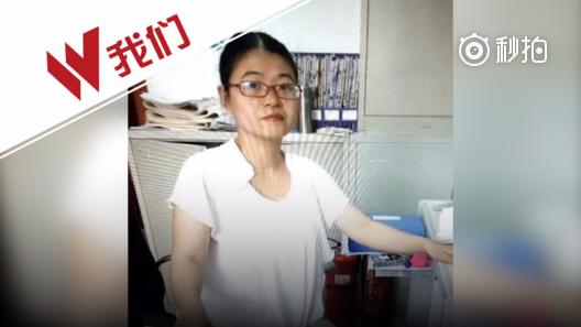人大教师失联妻子遗体被发现