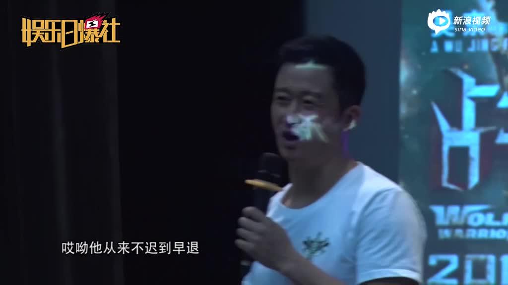 吴京为张翰受质疑解围