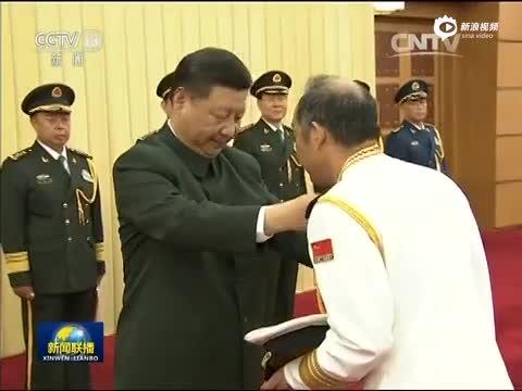 中央军委举行仪式