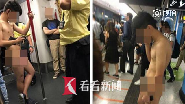 """""""国王的新衣""""现香港地铁版"""