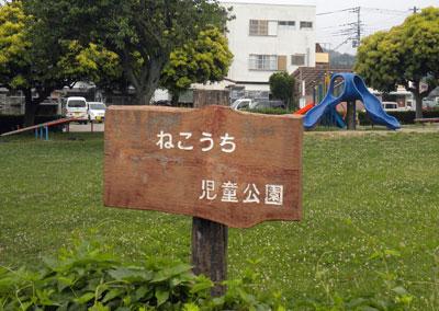 厚老薄幼!日本儿童乐园被老人强占