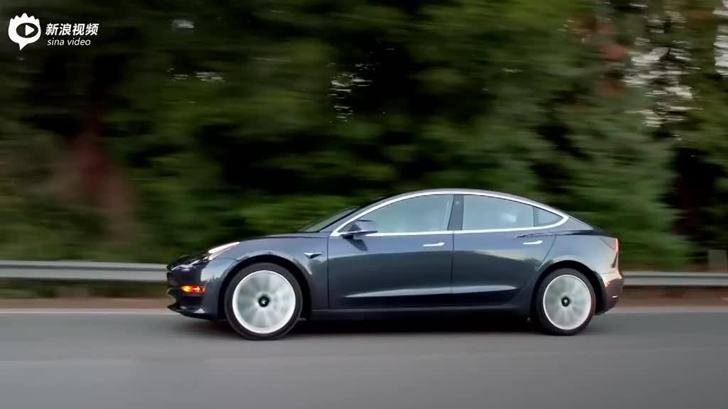 特斯拉Model 3官方介绍视频