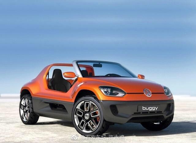 """大众""""沙滩越野车""""—Buggy概念车"""