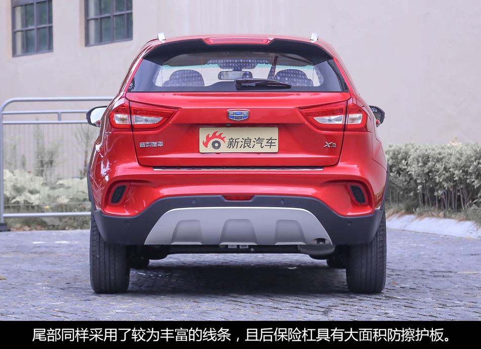 [实拍]全新远景X3 吉利全新SUV实车首曝光