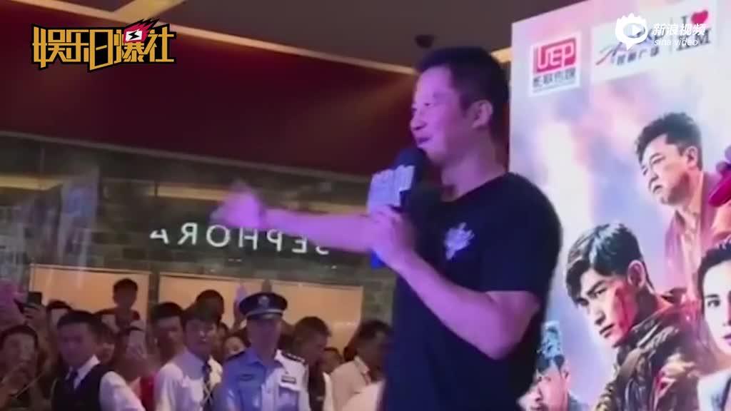 战狼2吴京估计进账10亿元