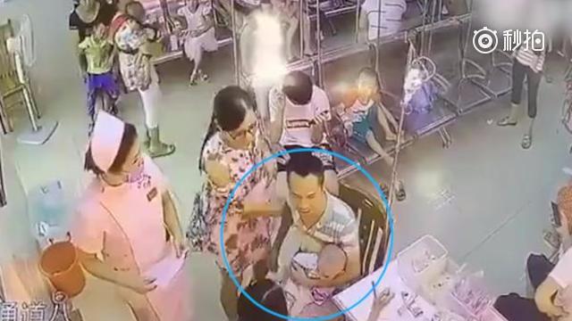 男子怪扎针不准怒扇女护士:拿我孩子做