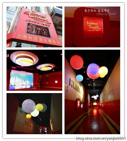 组图:中国大陆唯一的杜莎夫人蜡像馆