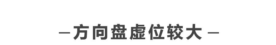 最高降5万!中国最火的3款日系B级车之一,如今依然月销超10000!
