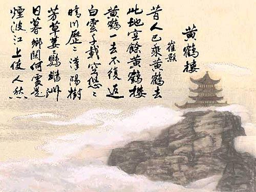 昔人已乘黄鹤去 此地空余黄鹤楼(组图)