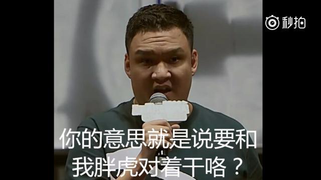 囧哥:老坛酸菜面即将下架图片