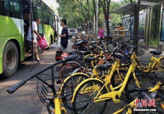 共享单车:用户、企业和政府的试金石