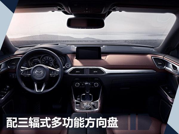 马自达大七座SUV-CX-9实车曝光 首搭2.5T引擎-图4