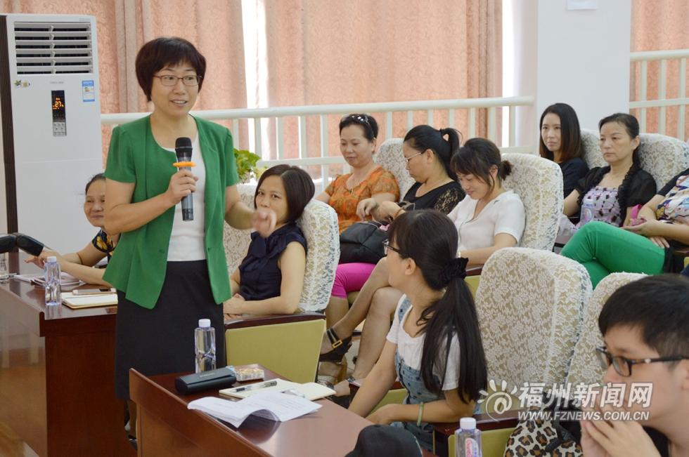晋安区举办首场文化名家讲堂 让传统文化进机关