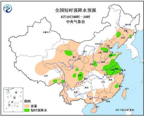 甘肃宁夏将有降水天气 陕西等地部分地区有雷暴大风