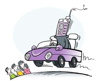 网约车司机毒驾?比醉驾的危险性更高