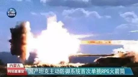 外媒:亚洲大国与军火巨头掰手腕 中国最为抢眼