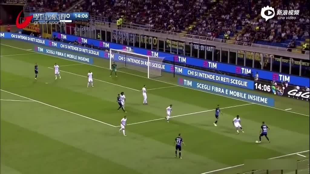 视频-伊卡尔迪梅开二度 意甲首轮国米大胜紫百合