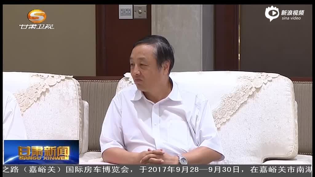 甘肃书记、省长会晤王健林 万达将在甘肃新建10个项目