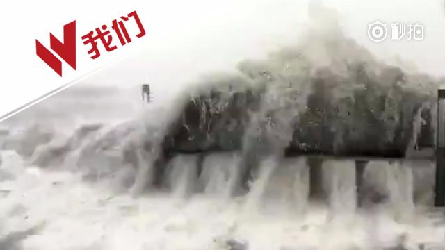 台风天鸽来袭:多个画面看其庞大威力