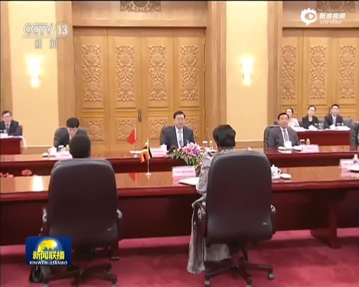 张德江与乌干达议长举办谈判