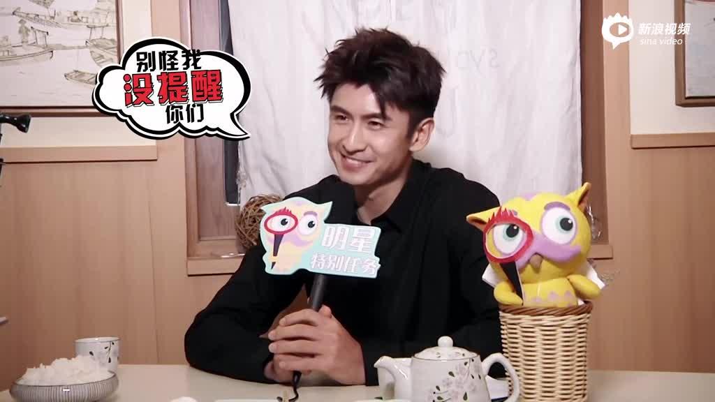 明星特别任务之#犬系男友张云龙的寿司料理#