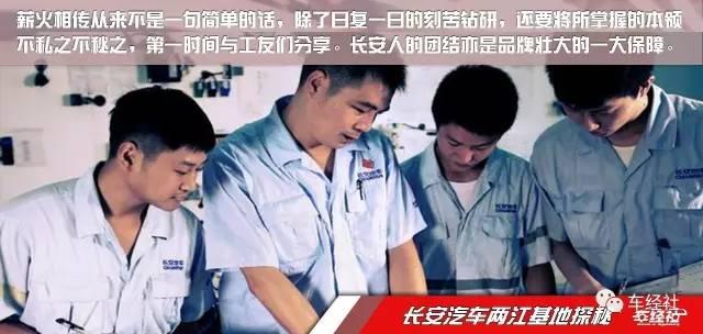 MPV江湖,长安欧尚A800凭啥获得一席之地?