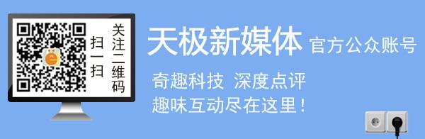周鸿t、刘强东对谈《颠覆者:周鸿t自传》