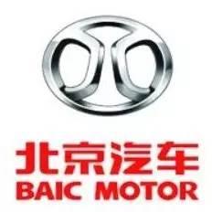 利润警报响起,北京汽车还能否极泰来吗?