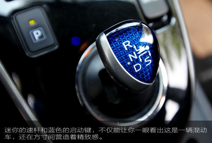 混动家轿实力派——试驾卡罗拉双擎旗舰版