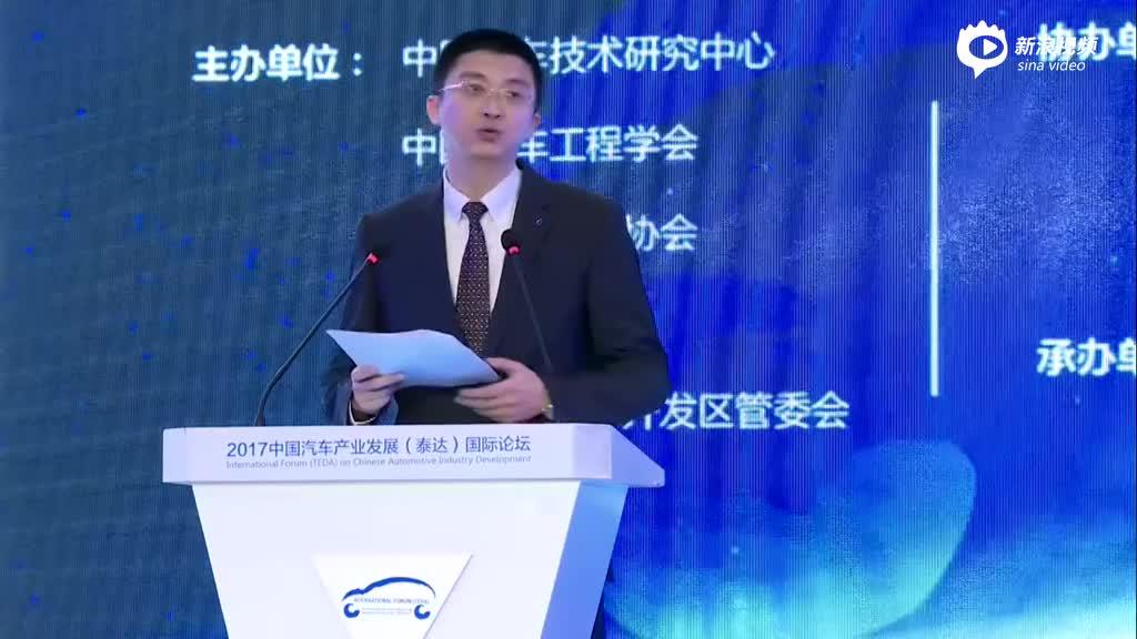 谭本宏:车企转型是唯一出路 而且必须要快