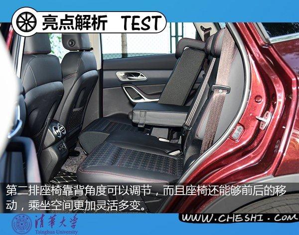 选对车人山人海也可以很惬意 适合十一出游的热门SUV推荐-图5