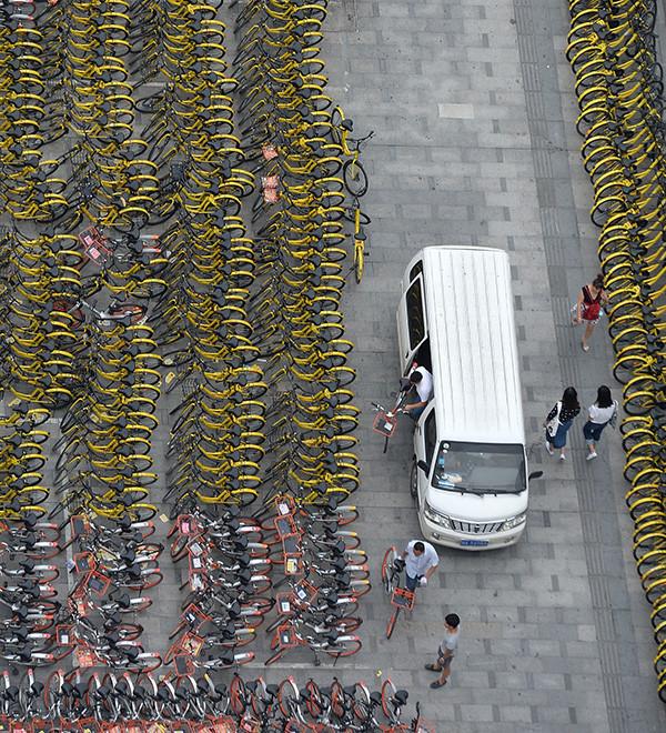 《北京市鼓励规范发展共享自行车的指导意见(试行)》正式稿出台。东方IC 资料