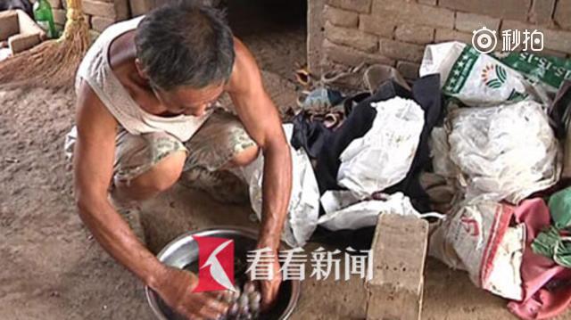67岁老人节衣缩食住破屋 只为病故的儿子还债
