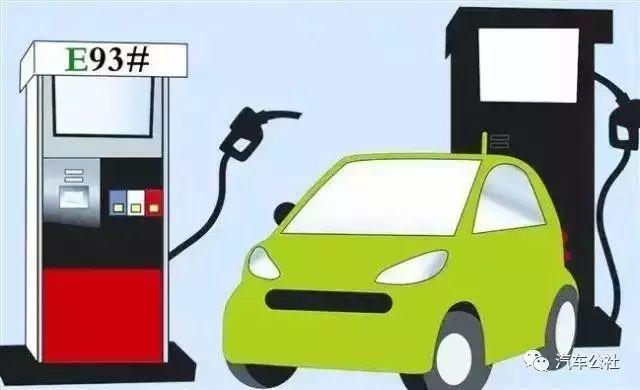 乙醇燃料车成功上位,新能源多元化或成主流 | 燃油车倒计时