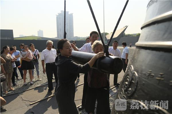 """纪念""""九一八事变""""爆发86周年 南京撞响和平大钟缅怀遇难同胞"""