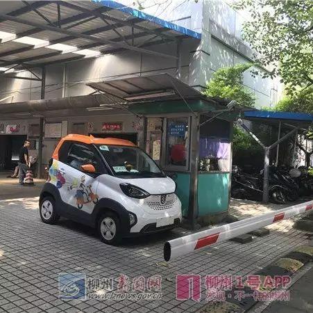 柳州三个停车场被罚 不执行新能源汽车2小时免费停放